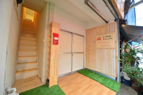 Harimaya Entrance (3)
